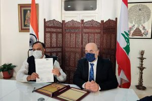 TPCI signs MoU with Association of Bekaa Industrialists, Lebanon