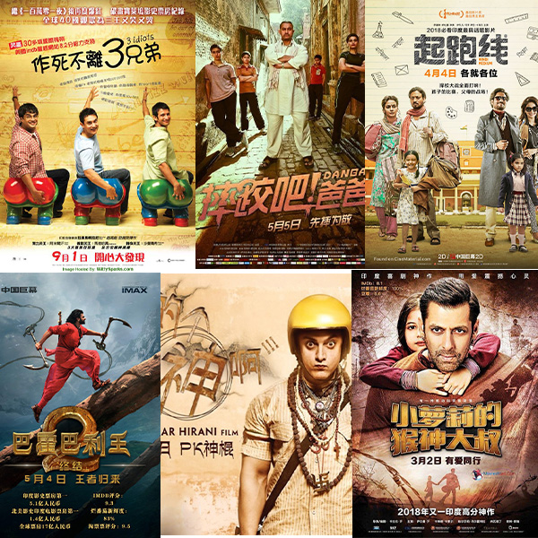 9_TPCI_bollywood_international market